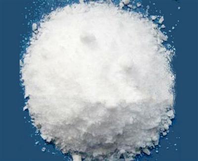 Clenbuterol hydrochloride CAS NO.21898-19-1