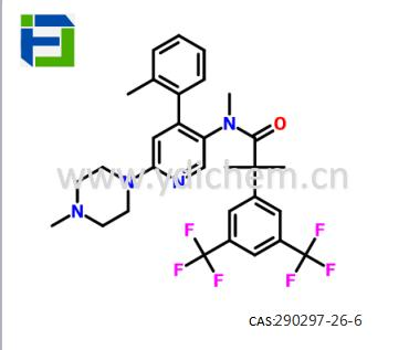 High quality Netupitant Cas 290297-26-6