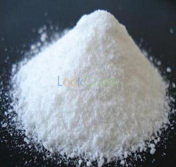 High Quality Iron-dextran 9004-66-4 in stock fast delivery good supplier