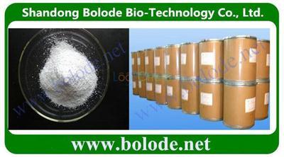 Bolode Pharma Intermediate 54735-61-4 Inosine-5'-diphosphoric acid disodium salt