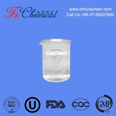 Bottom price high quality Dimethyl sebacate Cas 106-79-6 supplied by China reliable manufacture