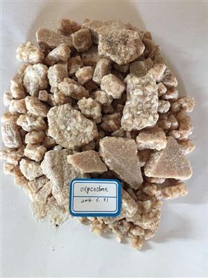 4-MEO-PV9 mdmb-chminaca adb-fubinaca(952016-47-6)