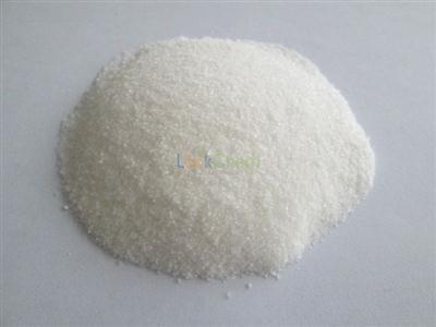 Glycine Feed grade