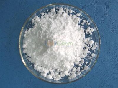 Tellurium dioxide(7446-07-3)