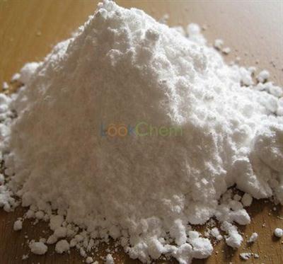 Ethyl Vanillin CAS:121-32-4