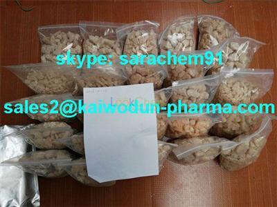 High purity bk-edbp bk edbp chemicals reliable supplier