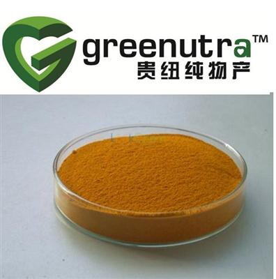 Canthaxanthin powder