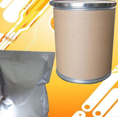 High purity&quality 5-Methyl-2'-deoxycytidine