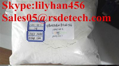 PMK , PMK Glycidate 99.9% Purity.High Quality,Lower Price(13605-48-6)