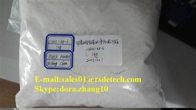 PMK glycidate,99% purity.lower price supply()
