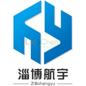 Zinc Sulfate Monohydrate/Zinc Sulphate Heptahydrate