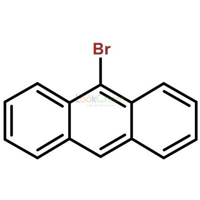 High quality 9-Bromoanthracene[1564-64-3] in stock professional manufacturer in China(1564-64-3)