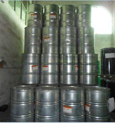 cas616-38-6 Dimethyl carbonate(DMC)