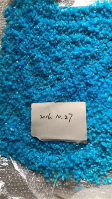 Xylazine CAS NO.7361-61-7