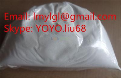 Top Supplier 99.9% Dapoxetine hydrochloride Manufacturer/High quality/Best price/In stock CAS NO.129938-20-1