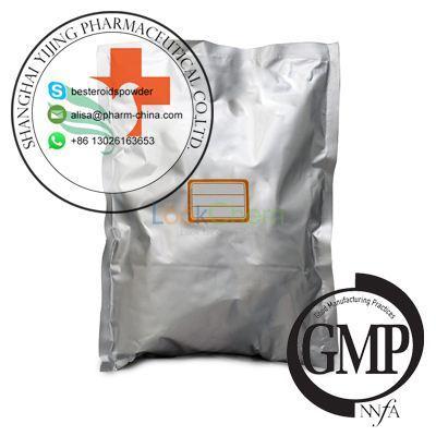 Agomelatine Powder USP Standard