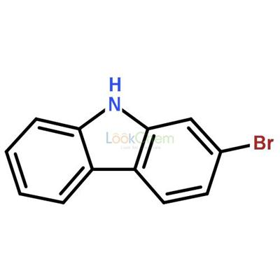 In Stock/2-BROMOCARBAZOLE[3652-90-2]