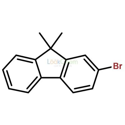 High quality 2-Bromo-9,9-dimethylfluorene[28320-31-2] 99.5% in stock(28320-31-2)