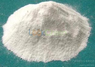 9,9-Dimethyl-9H-fluorene(4569-45-3)