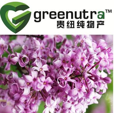 high quality Syzygium aromaticum Extract,hot sell Syzygium aromaticum Extract,GMPManufacturer Syzygium aromaticum Extract