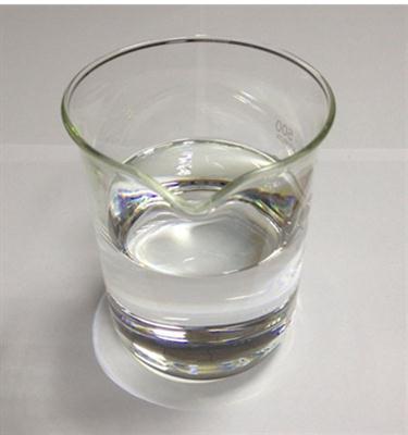 Phosphino carboxylic acid top qualtiy