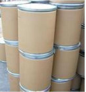 Methyl gallate lower price(99-24-1)