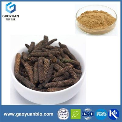 100% pure natural piperine powder from China supplier gaoyuan factory