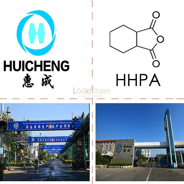 factory of  high quality   Hexahydrophthalic anhydride   13149-00-3   manufacturer