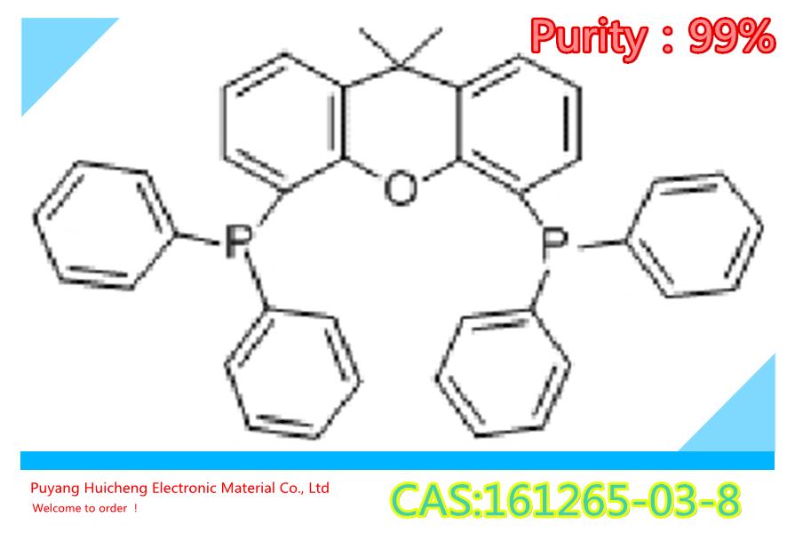 In Stock 99% 4,5-Bis(diphenylphosphino)-9,9-dimethylxanthene, Xantphos