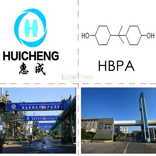 4-4--Isopropylidenedicyclohexanol-80-04-6-HBPA