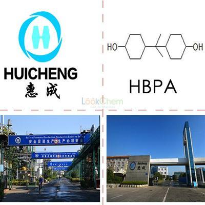 4,4'-Isopropylidenedicyclohexanol   80-04-6   HBPA(80-04-6)