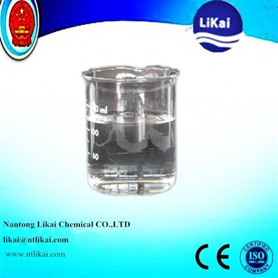 High reliability chloroacetonitrile with best price