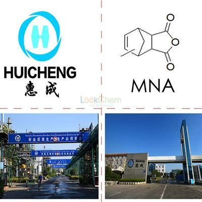manufacturer of MNA 25134-21-8  in bulk price discount