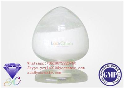 Raw Steroid Powders 81409-90-7 Cabergoline Parkinson′s Disease of Lactation Powder