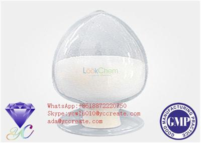 Cutting Cycle Steroids Body Building Powder Dehydroisoandrosterone 53-43-0