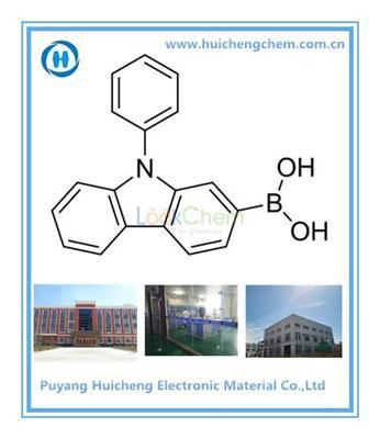 manufacturer of  (9-phenyl-9H-carbazol-2-yl)boronic acid