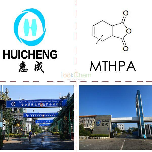 hot-sale-in-bulk-price-Hot-sale-MTHPA-11070-44-3