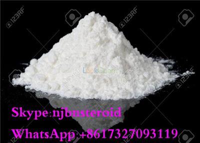 Creatine monohydrate(6020-87-7)