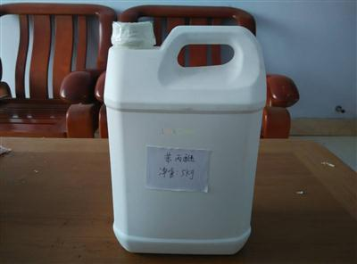 Phenyl Propyl Ether(622-85-5)
