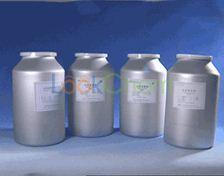 (3R)-3-benzyl-N,N',N'-trimethylpiperidine-3-carbohydrazide CAS NO.339539-84-3