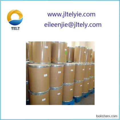 Lanolin Fatty Acid Industrial