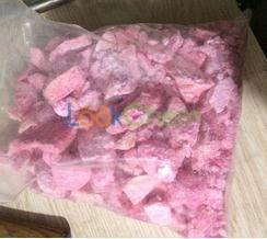color BK-EBDP crystal for sell Casno: 952016-47-6