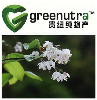 Benzoin Benzoinum Extract Powder