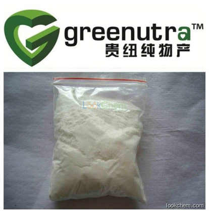 High quality Factory production 98.5%-101% Allantoin Powder