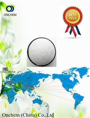 Topsale Myricetin CAS NO.529-44-2