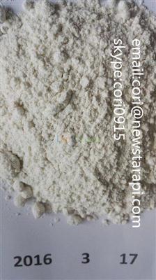 3-oxo-2-phenylbutanaMide  cas 4433-77-6(4433-77-6)