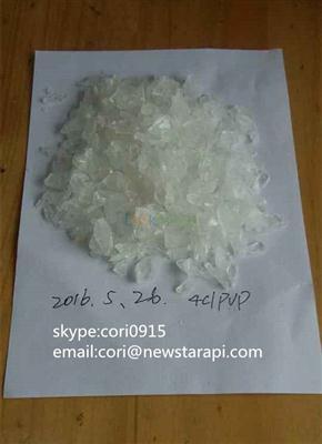 4-CLPVP 4-clpvp 4-CL-PVP big crystal(263409-96-7)
