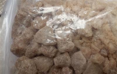 4DPHP / 4-dphp powder / (CAS NO. 41672-81-5)