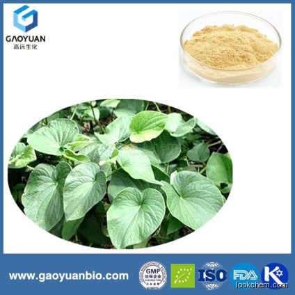 100% natural kava extract is supplied by xi'an gaoyuan factory
