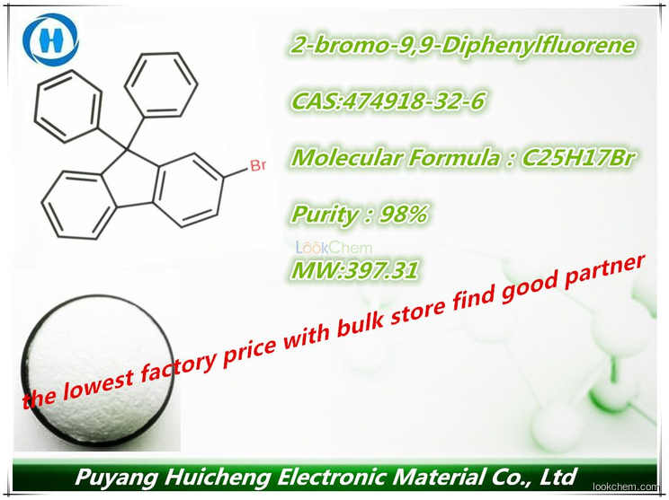 high quality of 2-Bromo-9,9- CAS No.: 474918-32-6